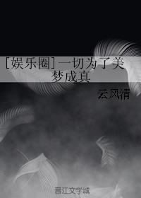 大侠萧金衍